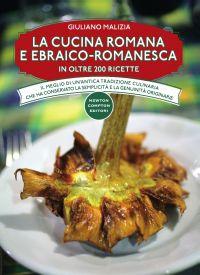 Newton compton editori cucina italiana newton for Cucina ebraico romanesca